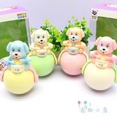 早教玩具兒童不倒翁寶寶益智大號帶燈光音樂嬰兒玩具【奇趣小屋】