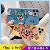 卡通貓和鼠 iPhone SE2 XS Max XR i7 i8 plus 手機殼 湯姆與傑利 可愛小蠻腰 保護殼保護套 矽膠軟殼