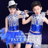 六一兒童舞蹈服演出服幼兒園爵士表演服女童舞蹈服裝亮片蓬蓬紗裙