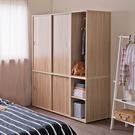 衣櫃 間隙櫃 收納【收納屋】開放式衣櫥+推門衣櫥-一組& DIY組合傢俱