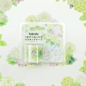 日本 bande 法式浪漫-天竺牡丹花束 和紙膠帶貼紙捲【bande】