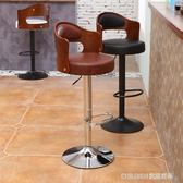 高腳椅吧臺椅實木歐式吧凳家用復古靠背升降旋轉高腳凳前臺收銀酒吧椅子