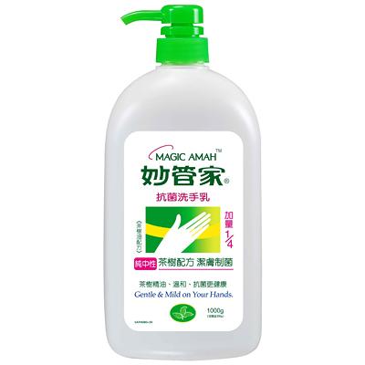 妙管家抗菌洗手乳茶樹油配方1000g
