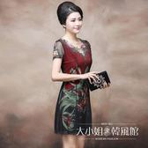 夏季新款中老年媽媽裝女裝大碼蕾絲連衣裙中年短袖40-50歲打底裙-大小姐韓風館