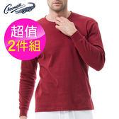【Crocodile】鱷魚純棉彩色長袖圓領衫 棗紅色2件組