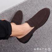 豆豆鞋男小皮鞋懶人鞋韓版樂福鞋百搭休閒鞋   歐韓流行館