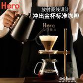 十瓣花咖啡濾杯手沖咖啡壺過濾器 咖啡濾杯套裝手沖滴濾杯  朵拉朵衣櫥