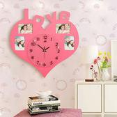 家居個性臥室LOVE創意時鐘錶 時尚相框客廳掛鐘 靜音簡約心形掛錶WY「寶貝小鎮」