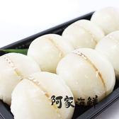 沙腸生魚片(沙梭魚片) 300g±5%(20片)/包
