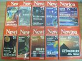 【書寶二手書T2/雜誌期刊_QIB】牛頓_71~80期間_10本合售_科技文明的回顧及展望等