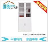 《固的家具GOOD》500-03-ADC 艾美白色2.7尺四門書櫃【雙北市含搬運組裝】