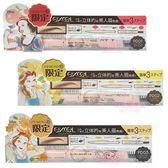 【日本 EXCEL】迪士尼 白雪公主貝兒聯名限定 三合一眉筆 三用眉筆 cosme第一名 三色可選