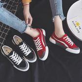 帆布鞋 日韓潮流運動休閒板鞋百搭低幫帆布鞋 森雅誠品