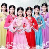 兒童古裝仙女裙裝漢服公主貴妃改良小女孩影樓表演寫真舞蹈演出服—聖誕交換禮物
