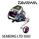 漁拓釣具 DAIWA 18 SEABORG LTD 500J [電動捲線器]