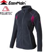 【EasyMain 衣力美 女款 頂級超輕防風透氣外套《深黑藍》】CE17100/防潑水/高透氣★滿額送