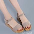 涼鞋厚底楔形涼鞋女夏鬆糕厚底韓版中跟涼拖...