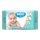 奈森克林 嬰兒柔濕巾(72抽)【小三美日...
