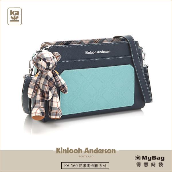Kinloch Anderson 金安德森 側背包 花漾馬卡龍 貝殼藍 輕盈隨身2way側背手拿包 KA160506NYF MyBag得意時袋