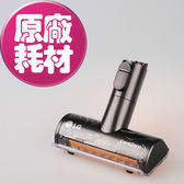 【LG樂金耗材】A9無線吸塵器  除蹣吸頭
