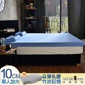 House Door抗菌防螨布10cm乳膠記憶床墊超值組-單大3.5尺(水湖藍)