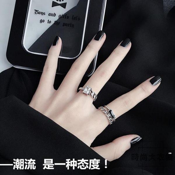 歐美戒指女日韓潮流朋克個性男女開口食指戒【時尚大衣櫥】