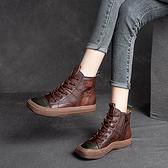 方頭馬丁靴 拼色系帶板鞋 側拉鏈休閒短靴/2色-夢想家-標準碼-0727
