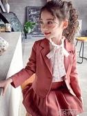 女童小西裝套裝春裝2020新款兒童網紅套裝洋氣女孩韓版時髦兩件套 依凡卡時尚