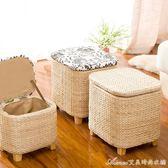 草編藤編收納凳子儲物換鞋凳擱腳凳沙發凳可坐成人時尚簡約