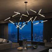 吊燈 設計師後現代北歐簡約客廳餐廳臥室個性創意人字樹杈輕奢吊燈具 igo霓裳細軟
