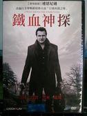 影音專賣店-Y58-047-正版DVD-日片【恐怖靈異照片(二)】-日本高校女生版X檔案