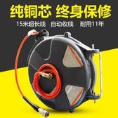 自動伸縮捲管器氣管氣鼓風管水鼓電線鼓繞管線器汽修汽車美容 陽光好物