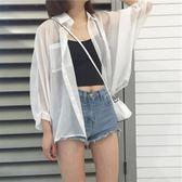 防曬外套 中長款夏季長袖外套白色雪紡開衫薄款襯衫寬松空調衫 巴黎春天