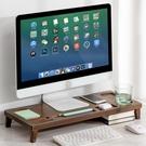 路由器架 桌面上置物架子增高架收納臥室電腦支架路由器機頂盒隔板簡易儲物