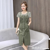 夏季網紅套裝2021新款韓版時尚條紋短袖T恤氣質背帶連身裙兩件套 蘇菲小店
