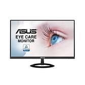 ASUS 22型 IPS 美型螢幕-低藍光/不閃屏 (VZ229HE)