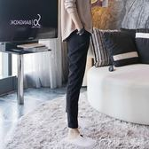 黑色褲子新款女西褲九分褲韓版寬鬆西裝褲直筒小腳休閒褲     麥吉良品