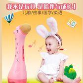 售完即止-小鹿兒童麥克風掌上KTV卡拉ok話筒插卡藍牙音箱早教故事機玩具10-19(庫存清出T)