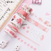 8卷手帳櫻花和紙膠帶 手賬本工具裝飾素材套裝 少女可愛印花膠布【櫻花本鋪】