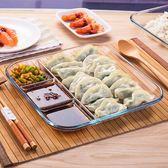 鋼化玻璃分格餐盤快餐盤菜盤早餐水果盤西餐牛排盤帶醋醬碟餃子盤   LannaS