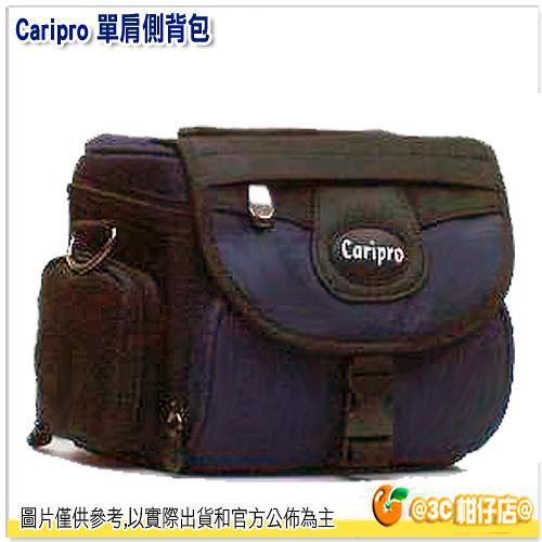 Caripro TA040-SG 單肩側背包 公司貨 背包 Tango 40 CA 寶藍 防護間隔 附雨套 相機包