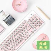 鍵盤套裝無線鍵盤滑鼠套裝游戲鍵鼠辦公朋克女生巧克力靜音電腦