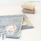 【クロワッサン科羅沙】日本今治~Kontex 細格動物顏毛巾33*80cm