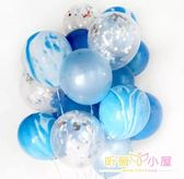 雲紋大理石紋瑪瑙紋乳膠加厚生日氣球布置ins少女心38婦女節