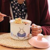 全館79折-泡麵碗卡通帶蓋可愛即食麵碗帶把宿舍學生陶瓷碗大號家用飯碗