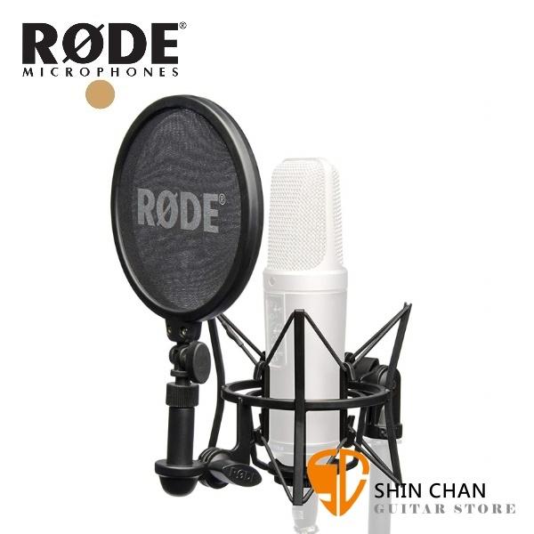 RODE SM6 麥克風防震架 防噴罩 組 台灣公司貨 避震/減震/防噴麥罩