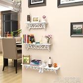 牆面置物架背景牆裝飾架壁掛客廳臥室擱板隔板掛牆裝飾牆上掛件 快速出貨YJT