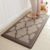 北歐加厚腳墊防油防滑家用耐磨長條PVC防水可擦洗地毯廚房地墊 【全館免運】