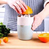 榨汁杯手動榨汁機迷你橙子橙汁榨汁機手動簡易榨汁機家用水果小型wy