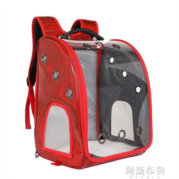 寵物手推車 寵物狗大號外出拉桿箱推車雙肩貓包夏天透氣大容量貓咪外帶便攜包 MKS阿薩布魯